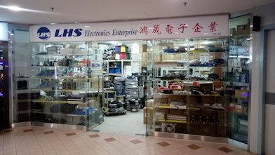 Photo of LHS Shop