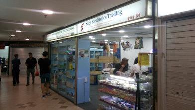 Shop photo of Sage Electronics Trading